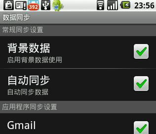 中国移动手机流量卡_如何控制手机流量